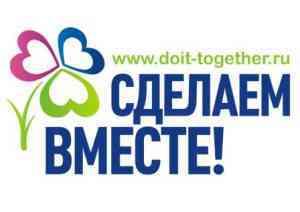 Логотип (растровый)