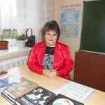 Власова Е.В. учитель географии 2 категория