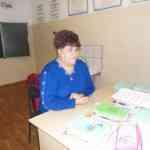Копылова З.П. учитель русского языка и литературы