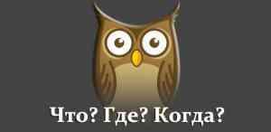 1471342503_Kakie-intellektual-nye-igry-est-dlya-deteiy