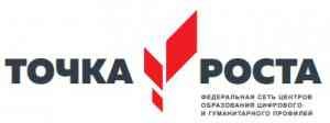 http://mbougavrilovka2.68edu.ru/wp-content/uploads/2019/05/2-1-300x112.jpg
